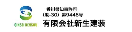 【ピエネッツァ】徳島市の串焼きホルモンバル